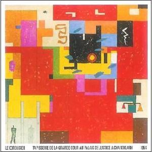 【ル・コルビュジエ ポスター】チャンディーガルのための壁カーペット(838×838mm)|poster