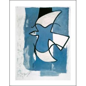 -ジョルジュ・ブラック アートポスター- 灰色と青の鳥(40cm×50cm) -おしゃれインテリアに-|poster