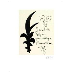-ジョルジュ・ブラック アートポスター-J'aime La Regle, 1917-1947(450×600mm)-リトグラフ- -おしゃれインテリアに-|poster
