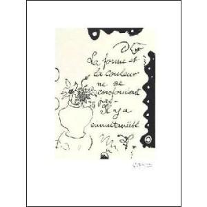 -ジョルジュ・ブラック アートポスター-La Forme, 1917-1947(450×600mm)-リトグラフ- -おしゃれインテリアに-|poster