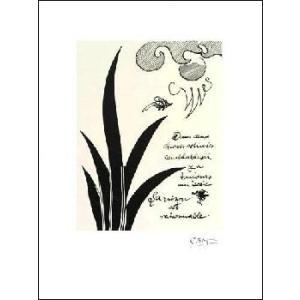 -ジョルジュ・ブラック アートポスター-Dans Deux Choses,1917-1947(450×600mm)-リトグラフ- -おしゃれインテリアに-|poster