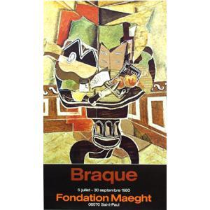 -オフセットリトグラフ-Le Gueridon, 1929(496×813mm) ブラック -おしゃれインテリアに-|poster