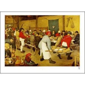 【ブリューゲル ポスター】農民の婚宴(570×810mm)|poster
