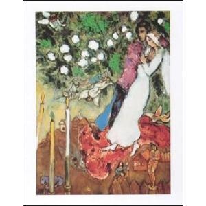 -シャガール アートポスター-3本のキャンドル(24cm×30cm) -おしゃれインテリアに-|poster