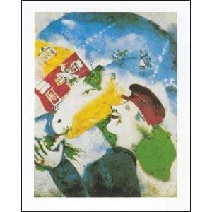 -シャガール アートポスター-田舎の生活 (40cm×50cm) -おしゃれインテリアに-|poster