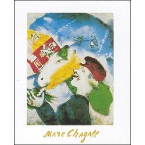 -シャガール アートポスター-田舎の生活(24cm×30cm) -おしゃれインテリアに-|poster