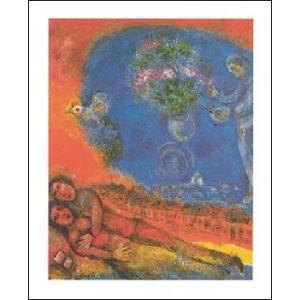 -シャガール アートポスター-恋人たちの絆と赤い背景 (40cm×50cm) -おしゃれインテリアに-|poster