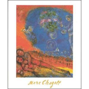 -シャガール アートポスター-恋人達の絆と赤い背景(24cm×30cm) -おしゃれインテリアに-|poster