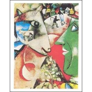 -シャガール アートポスター-私と村(24cm×30cm) -おしゃれインテリアに-|poster