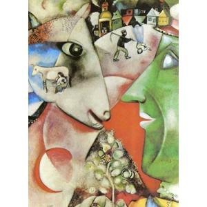 -シャガール アートポスター-私と村 (60cm×80cm) -余白無しタイプ- -おしゃれインテリアに-|poster