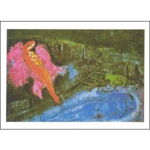 -シャガール アートポスター-セーヌ川に架かる橋 (40cm×50cm)  -おしゃれインテリアに-|poster