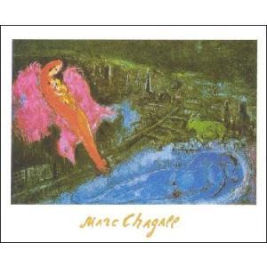 -シャガール アートポスター-セーヌ川に架かる橋(24cm×30cm) -おしゃれインテリアに-|poster