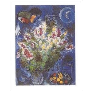 【シャガール ポスター】花の静物画(24cm×30cm)|poster