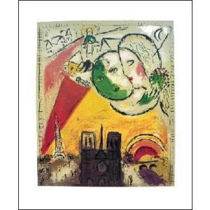 -シャガール アートポスター-パリの眺め(650×760mm) -おしゃれインテリアに-|poster