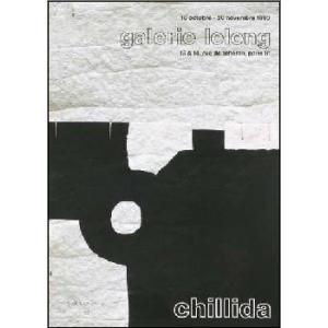 -チリダ-Galerie Lelong, 1990(495×711mm) リトグラフ -おしゃれインテリアに- poster