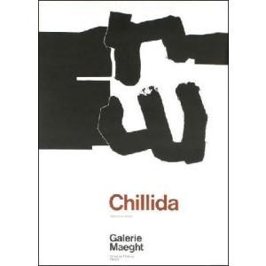 -チリダ-Dessins et Reliefs(500×700mm) リトグラフ -おしゃれインテリアに- poster