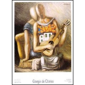 【アートポスター】南国の歌(70cm×100cm) キリコ|poster