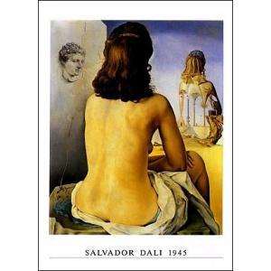 【アートポスター】自身の身体をみつめる私の妻(60cm×80cm) ダリ|poster