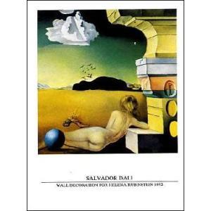 -アートポスター-ヘレナ・ルビンスタインのための壁面装飾 600×800mm ダリ -おしゃれインテリアに-|poster
