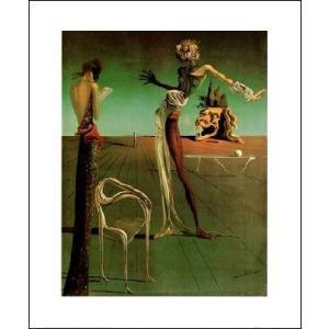-アートポスター- 薔薇の頭の女(40cm×50cm) サルバドール・ダリ -おしゃれインテリアに-|poster