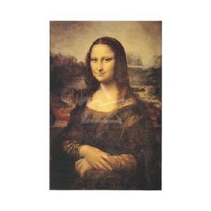 【アートポスター】 モナリザ 610×815mm  レオナルド・ダ・ヴィンチ|poster