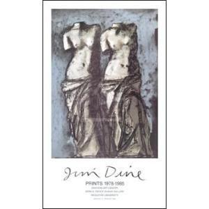 -ジム・ダイン アートポスター-Double Venus in the Sky at Night(559×937mm) -おしゃれインテリアに- poster