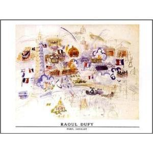 【アートポスター】パリ、7月14日(60cm×80cm) デュフィ|poster