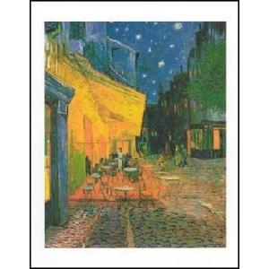 【アートポスター】  夜のカフェテラス (40cm×50cm) フィンセント・ファン・ゴッホ|poster