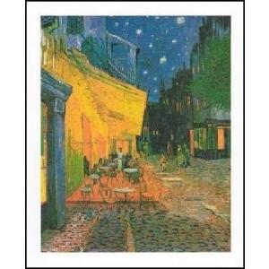 【ゴッホ ポスター】夜のカフェテラス(24cm×30cm)|poster