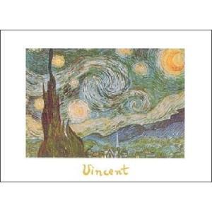 【アートポスター】  星月夜 50cm×70cm フィンセント・ファン・ゴッホ|poster