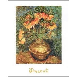 【アートポスター】銅の花瓶のすずらん (60cm×80cm) フィンセント・ファン・ゴッホ|poster