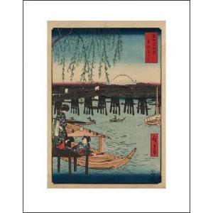 -アートポスター- 両国(281×358mm) 歌川広重 -おしゃれインテリアに-|poster