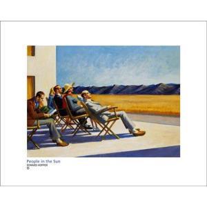-アートポスター- 日向の人々1959年(40cm×50cm) ホッパー -おしゃれインテリアに-|poster