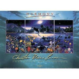 【アートポスター】Harmony(660×895mm) ラッセン|poster