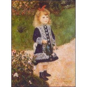 -アートポスター-如雨露を持つ少女  (60cm×80cm) オーギュスト・ルノアール -おしゃれインテリアに- poster