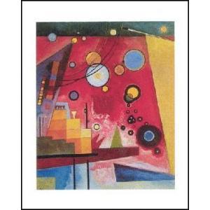 【アートポスター】 重い赤色 (40cm×50cm) ワシリー・カンディンスキー|poster