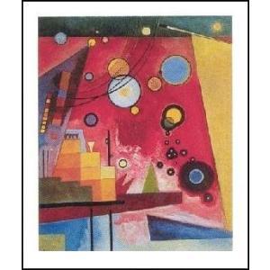 【カンディンスキー ポスター】 重い赤色(24cm×30cm)|poster