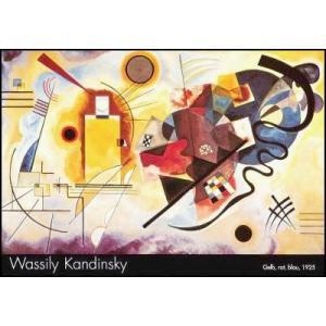 【アートポスター】 黄ー赤ー青 (70cm×100cm) ワシリー・カンディンスキー|poster
