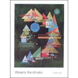 【アートポスター】 弧における多くの尖端 (70cm×100cm) ワシリー・カンディンスキー|poster