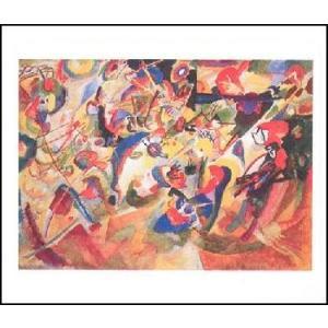【アートポスター】 コンポジションVIIの習作 (40cm×50cm) ワシリー・カンディンスキー|poster