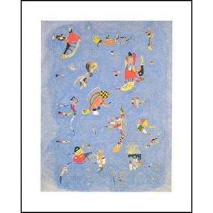 【アートポスター】 空の青 (40cm×50cm) ワシリー・カンディンスキー|poster