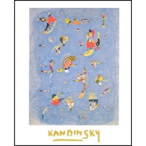 【カンディンスキー ポスター】 空の青(24cm×30cm)|poster