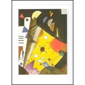 【アートポスター】 高さの張力 (40cm×50cm) ワシリー・カンディンスキー|poster