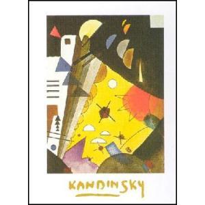 【カンディンスキー ポスター】 高さの張力(24cm×30cm)|poster