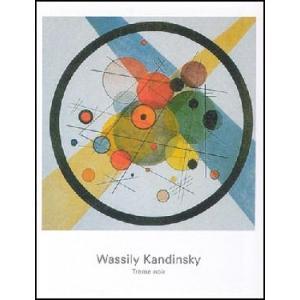 【アートポスター】 円の中の円 (60cm×80cm) ワシリー・カンディンスキー|poster