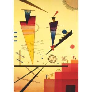 <ワシリー・カンディンスキー アートポスター> 陽気な構成 1926年 (60cm×80cm)-余白無しタイプ-|poster