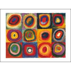 【カンディンスキー ポスター】 四角の色の習作(600x800mm) -上質紙仕様-|poster