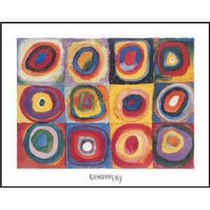 【カンディンスキー ポスター】四角の色の習作(560×710mm)|poster