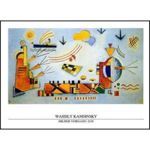 【カンディンスキー ポスター】適度な進行1928年(60cm×80cm)|poster