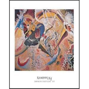 【カンディンスキー ポスター】臨機応変35 1995年(560×710mm)|poster